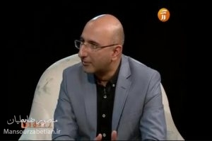 Mansour_Zabetian_8